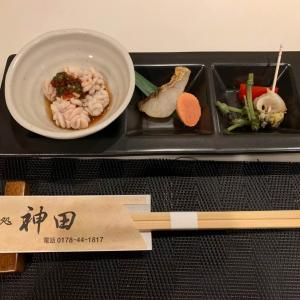 【食べる楽しみ】#53すし処神田