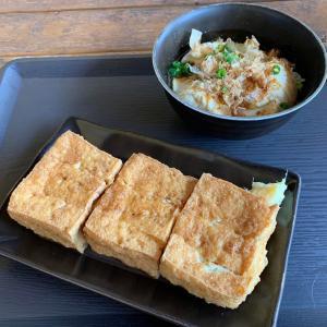【食べる楽しみ】#205湧水茶屋