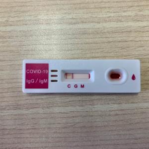 新型コロナウイルスワクチン接種後の抗体検査を行いました