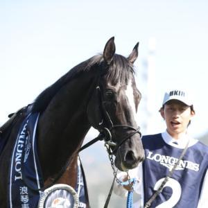「宝塚記念」の勝ち馬を気功で占う