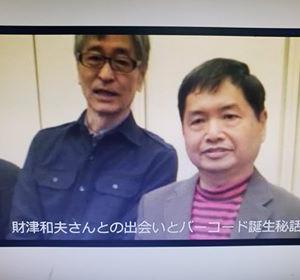 「偶然の一致」の導き。松田聖子が財津和夫と37年ぶりにタッグ