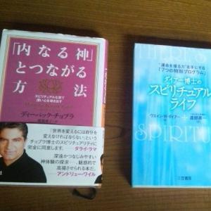"""""""気功が上達したい人に読んでもらいたい本。"""""""