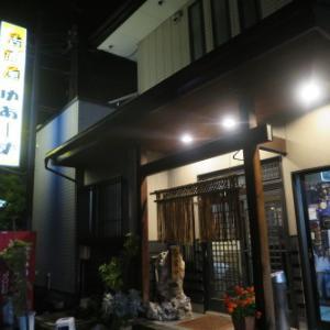 敬老芋煮会・上花沢片町