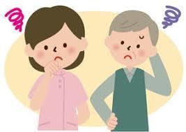 アルツハイマ―病の10の早期症状