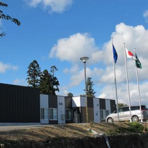 山形大学が「xEV飯豊研究センター」から、撤退の意向