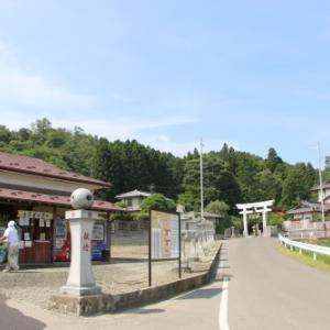 金蛇水(かなへびすい)神社で参拝