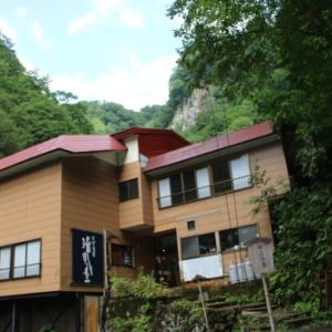 大平温泉 滝見屋の露天風風呂&周辺景色