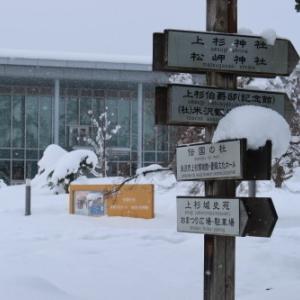 松岬公園の朝 2021.1.13