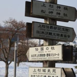 松が岬公園の朝 2021.1.15