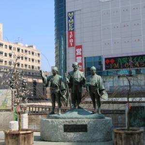 水戸駅から弘道館へ、2019.3.5