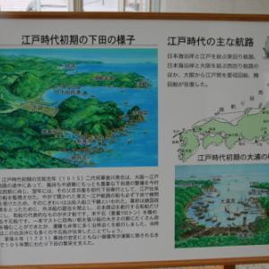 絶景」と「縁結び」の名所:寝姿山自然公園・23