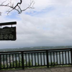 「絶景」と「縁結び」の名所:寝姿山自然公園・19