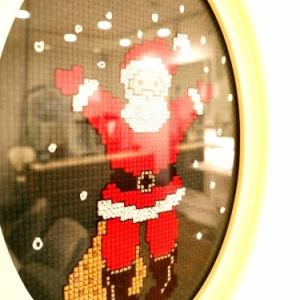 <ChristmasTrunkShow2019>