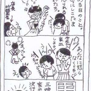 九品仏オプティメゾン板垣新聞 vol.17(長女&店長の記事)