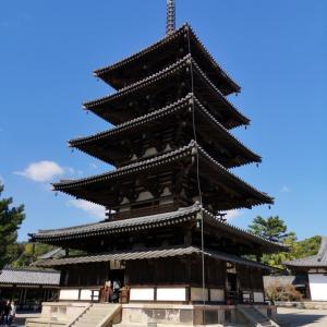 世界最古の木造建築❗世界遺産✨法隆寺✨
