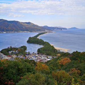 海の京都🌊日本三景・松島✨