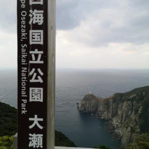 世界遺産の島✨五島・福江島🌊