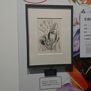 週刊少年ジャンプ展VOL.3 その2