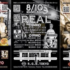 REAL@RGB Tokyo