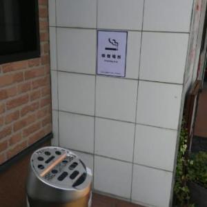 屋内禁煙になるので、屋外に喫煙場所を作りました~