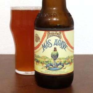 アメリカ Founders Brewing Co. Mas Agave