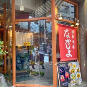 渋谷の人気中華食堂「麺飯食堂 なかじま」で餃子&ビール&中華なつまみ