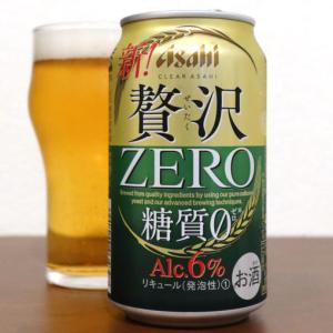 アサヒビール クリアアサヒ 贅沢ゼロ