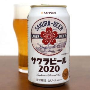 サッポロビール サクラビール2020