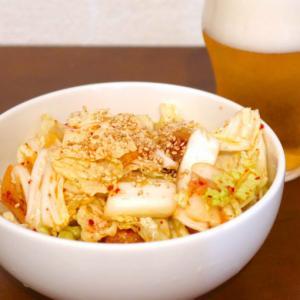 ハライチ岩井勇気考案「白菜キムチの白菜和え」は飽きず疲れず美味しいおつまみ