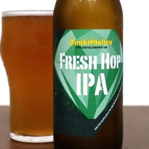 サンクトガーレン Fresh Hop IPA 2020