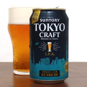 サントリー TOKYO CRAFT(東京クラフト) I.P.A. 2021