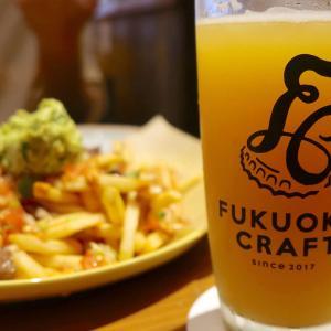 福岡「フクオカクラフト」でオリジナルのビール&テキーラ、そしてメキシカンを堪能!