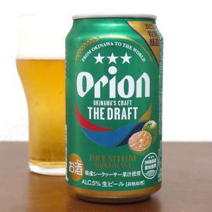 オリオンビール ザ・ドラフト プレミアム シークヮーサー