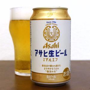 アサヒビール アサヒ生ビール 通称 マルエフ
