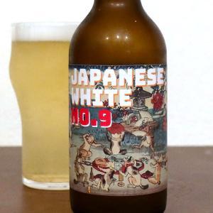 ORYZAE BREWING. JAPANESE WHITE No.9