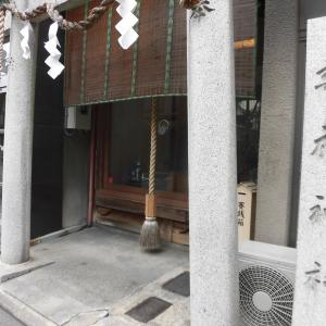 室町通り「薬祖神詞」「三井越後屋京都本店」