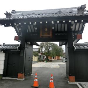 谷中寺町に広い境内の「長明寺」