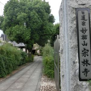 """""""六角堂""""がある「岡倉天心記念公園(旧住居跡)」"""