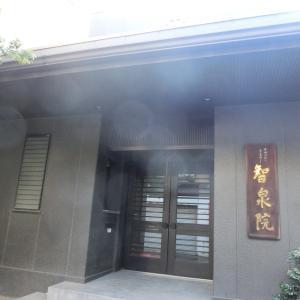 日本橋日枝神社の別当寺だった「智泉院」