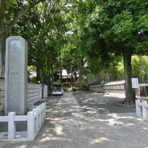 世田谷城主/吉良家の菩提寺「勝光院」
