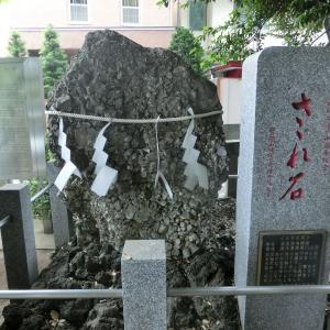 """""""さざれ石の御社""""と呼ばれる「中目黒八幡神社」"""