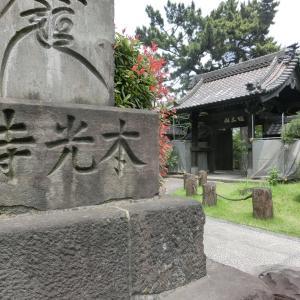 三重塔が美しい「経王山本光寺」