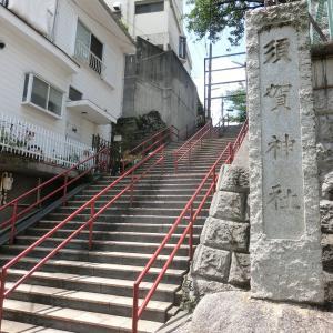 四ツ谷の総鎮守「須賀神社」