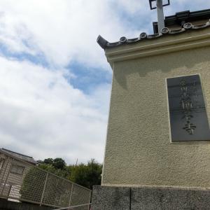 駿河府中で創建された「小日向称名寺」
