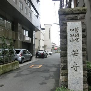 伊賀忍者立て籠もり事件「長善寺(笹寺)」