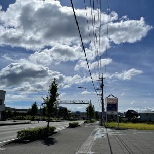 空が綺麗な1日