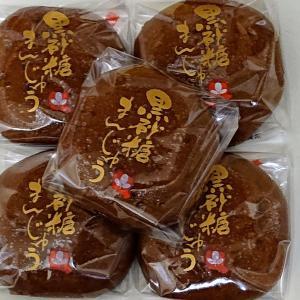 """""""黒砂糖まんじゅう""""をお土産にいかがでしょうか(。´・ω・)?"""
