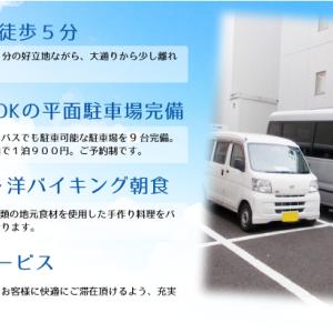 仙台駅で沖縄物産展