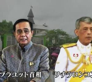【タイ株】タイ バンコクで反政府デモ(NHKニュース7、9/19)