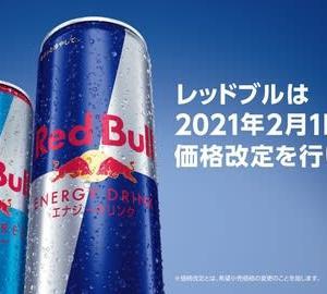 【今日のタイ株】タイ生まれの「レッドブル」商品が価格改定(1/13)